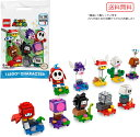 レゴ LEGO スーパーマリオ マリオ キャラクター パック シリーズ 2 知育玩具 送料無料 ブロック 71386 単品 1キャラクタ