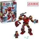 レゴ LEGO スーパー・ヒーローズ アイアンマン・メカスーツ 76140 知育玩具 送料無料 おもちゃ ブロック
