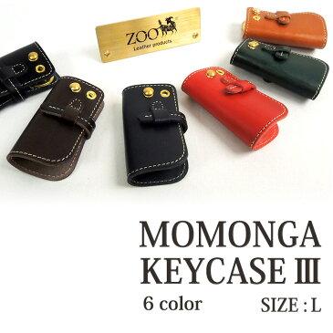 【メール便無料】ZOO MOMONGA KEYCASE3 SIZE:L(HEAVEN ZOO Leather products モモンガ キーケース3 牛革 鍵 日本製 国産 ZKC−007)【ポイント12倍 在庫有】【11/28】