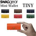 SWAGgear カードより小さな財布 TINY (タイニー 小さい財布 クラウドファンディング Makuake)【在庫有 ポイント10倍】【1/24】