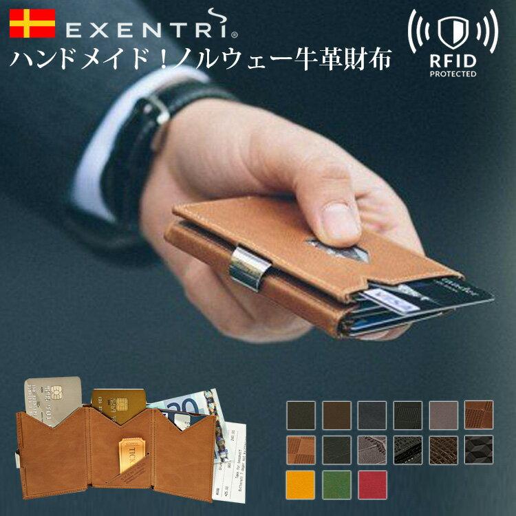 財布・ケース, メンズ財布  EXENTRI WALLETS 12 72