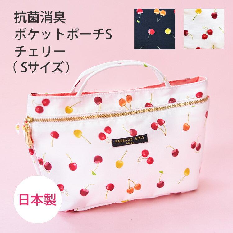 產品詳細資料,日本Yahoo代標 日本代購 日本批發-ibuy99 包包、服飾 包 箱包配件 袋組織者/袋中袋 抗菌 消臭 防臭 バックインバッグ インナーバッグ 小さめ 自立 軽い 軽量 整理 旅行 ビジネス…