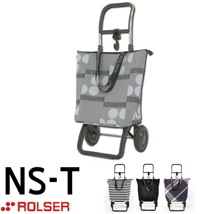ショッピングカート用フレーム フレーム2輪 ROLSER 【正規輸入品】 RS-LOGIC2
