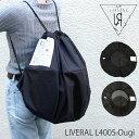 リヴェラル オウギ L4005(LIVERAL OUGI リ...