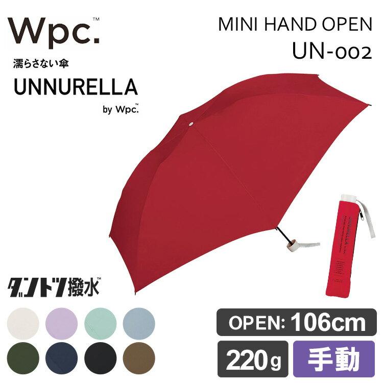 傘, レディース雨傘 Wpc 60 UN002UNNURELLA MINI HANDOPEN wpc
