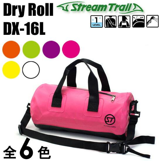 ストリームトレイル ドライロール DX-16