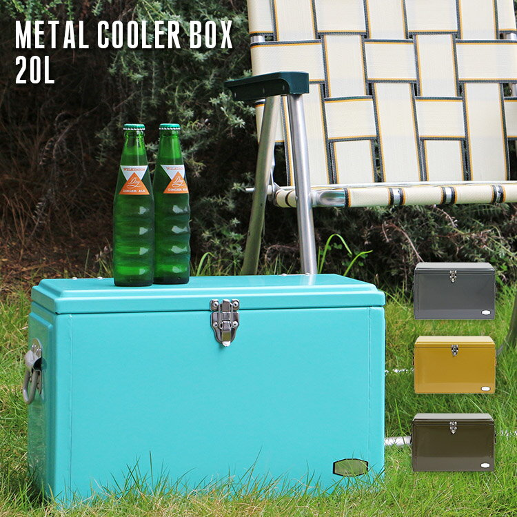 アウトドア, クーラーボックス  20LDETAIL Metal Cooler Box 12 727