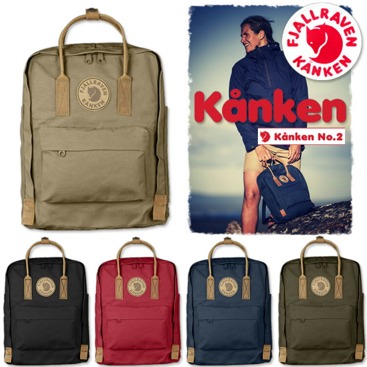 kanken no 2 review
