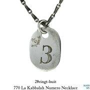 28vh770LaKabbalahNumeroNecklaceヴァンユィットカバラヌメロ数字ネックレスシルバー925製