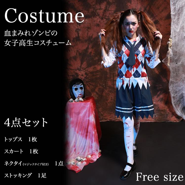 コスプレ・変装・仮装, コスチューム一式  Halloween 3