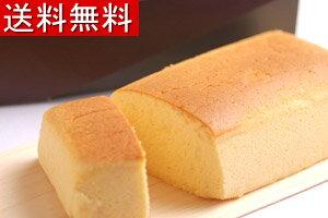 シエスタチーズケーキ ベイクドチーズケーキ