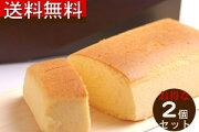 ベイクドチーズケーキ シエスタチーズケーキ インターネット