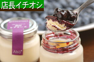もうひとつのチーズケーキ行列チーズケーキに続く第2弾!つぶつぶ完熟ブルーベリーのレアチーズ...