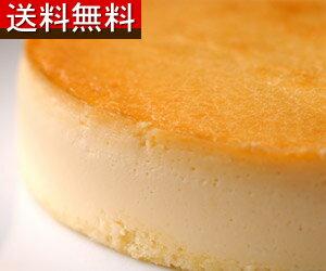 超濃厚プレミアムフロマージュ 【送料無料】まるでチーズそのものあじわい!濃厚チーズケーキ