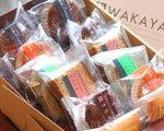 贈答用焼き菓子セット12個入ギフトボックスおもたせスイーツに最適です