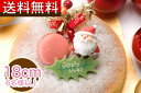 販売数20万本超!!大人気チーズケーキひとまわり大きいクリスマスケーキ【送料無料】 家族みんな笑顔に ...