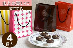 32000個完売の「焼き生チョコ」『プチ 焼き生チョコ 4個入』 2014年 バレンタイン 選べるかわい...
