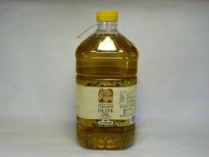 モンテベッロ ピュアオリーブオイル