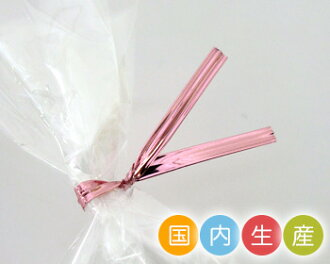 [Rakuten Championship commemoration SALE! » All products 10% off twist (peach gold) and 100 book