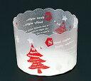 マフィンカップ・マフィン型・ベーキングカップ・紙製・焼型・ケーキカップ・ギフト・プレゼン...