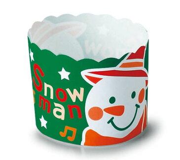 クリスマス2018 XM632 ケーキカップ(スノーマン)100枚 マフィンカップ・ベーキングカップ・紙製・焼型・ケーキカップ・ギフト・プレゼント・お菓子・手作り・クリスマス・製菓用品