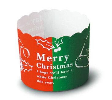 クリスマス2018 XM634 ケーキカップ(ツートンカラー)100枚 マフィンカップ・ベーキングカップ・紙製・焼型・ケーキカップ・ギフト・プレゼント・お菓子・手作り・クリスマス・製菓用品