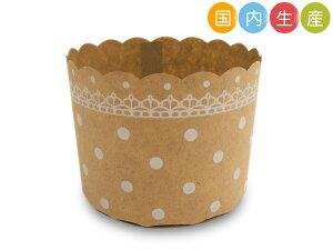 かわいい水玉柄のケーキ焼型!マフィンカップ│マフィン型│ベーキングカップ│紙製│焼型│ケ...