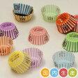 グラシン カップケーキ マフィン ベーキング 型 紙型 カップ 紙製 焼型 ケーキカップ お菓子 手作り 製菓用品 マフィン型用ベーキングカップ ストライプ アソート 180枚 6色×30枚 6個用金型専用