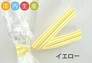 VTst-30Y ビニタイ ストライプイエロー Yellow 30本 メール便対応メール便対応個数:30個まで