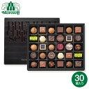 モロゾフ プレミアムチョコレートセレクション(P3000)33個 チョコレート C-20 【BD】