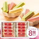チョコ ギフト お菓子 キットカット ショコラトリー ギフトボックス ミニ チョコレート(のし・包装・メッセージカード利用不可)
