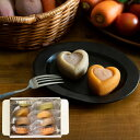 敬老の日 プレゼント ギフト 内祝い 出産 結婚 パティスリー ポタジエ 野菜のココロ 8個(PTBH-8) / 結婚内祝い 出産内祝い お返し お菓子 詰合せ その1