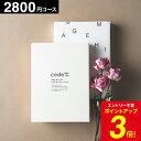 カタログギフト(メール便) スーパープレミアムカタログギフト(S-BOコース) (送料無料)おしゃれ 出...