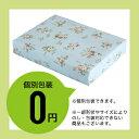 えくぼ屋 華兆菓撰(30袋)(CK−20) 3