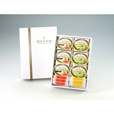 (銀座千疋屋)銀座レアチーズケーキA(PGS-043)【メーカー直送品】【※当商品はメーカー包装されています。包装紙をご指示いただきましてもご対応できかねます。】【楽ギフ_