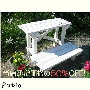 シンプルな木製フラワースタンド!ナチュラルで可愛いロゴがポイント♪【当店通常価格の50%OFF...