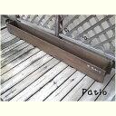 ウッドプランター 150cm【鉢】【木製】【おしゃれ】【長方形】