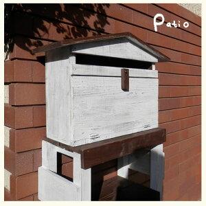 【郵便ポスト】【郵便受け】【ポスト】アンティークウッドの三角屋根メールボックス【送料無料】【H…