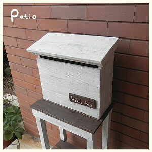 【郵便ポスト】【郵便受け】【ポスト】アンティークウッドの一枚屋根メールボックス【送料無料】【H…