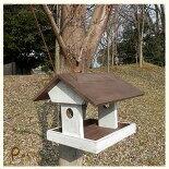 アンティークウッドの鳥の餌場