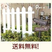【送料無料】ガーデンフェンスL 目隠し 木製 柵