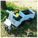 三輪車カートプランター