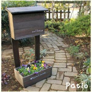 プランターと一体になった素敵なポスト、郵便物が待ち遠しくなりそう‥メールボックス プラン...