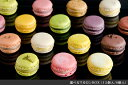 30種類のマカロンから自由に選べる選べるマカロンBOX(12個入り)