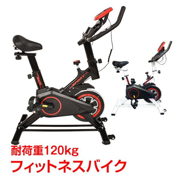 フィットネスバイク室内運動スピンバイクランニングマシン連続使用60分ダイエット器具有酸素運動体力作り家庭用静音トレーニング多機能