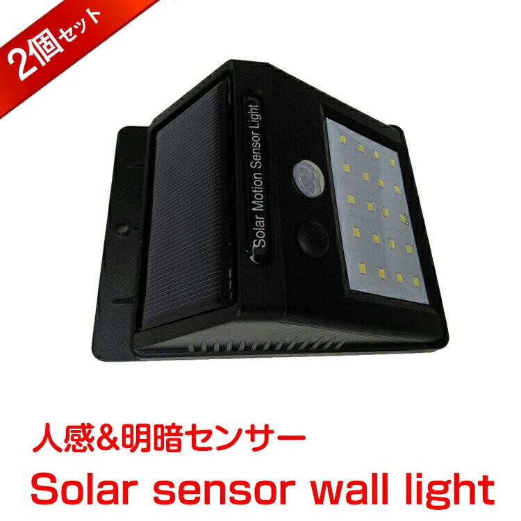 ライト・照明器具, その他  20LED sl034