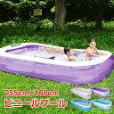 プール ビニールプール 大型 おもちゃ ゲーム プール 水遊...