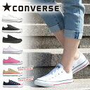 【全品送料無料】【日本国内正規品】即納CONVERSE ALL STAR SLIP III OXCONVERSE ALL STAR SLIP...