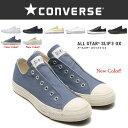 コンバース(Converse) スリッポ...