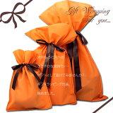 ギフトラッピング【購入者 単品購入不可】大切な方への贈り物...プレゼントやお祝いに...ギフト対応を承ります。